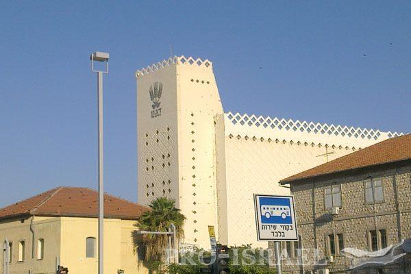 Элеватор Дагон, Хайфа, Израиль