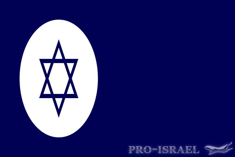 Флаг израиля – фото история значение