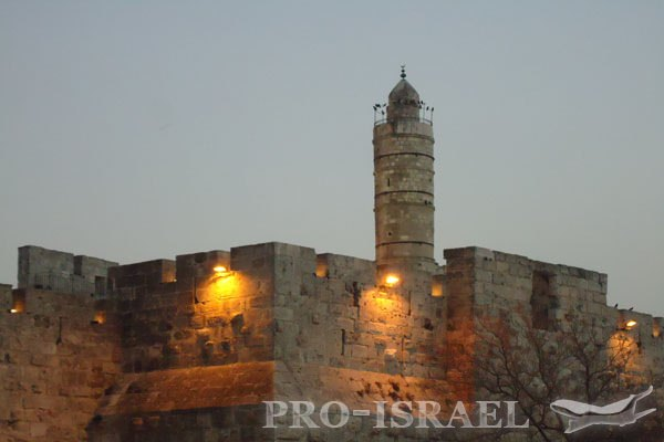 Башня Давида в стене Старого города, Иерусалим, Израиль