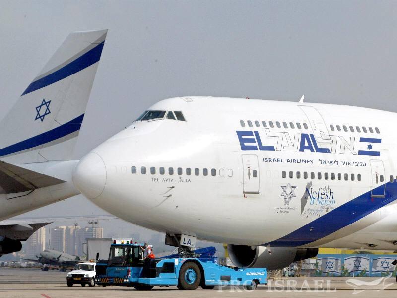 Билет на самолет тель-авив - москва эль-аль авиабилеты турция акция