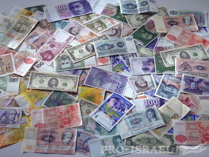 Деньги и цены в Израиле Арриво