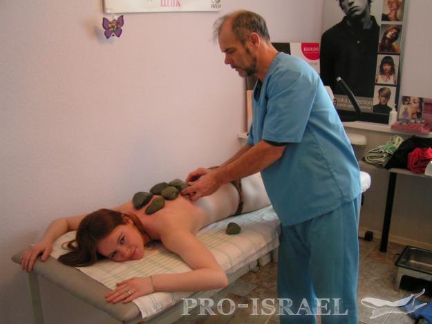 Клиники для лечения позвоночника в донецке