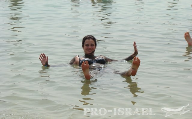 Лечение псориаза в Израиле на Мертвом море - методы клиники и цены