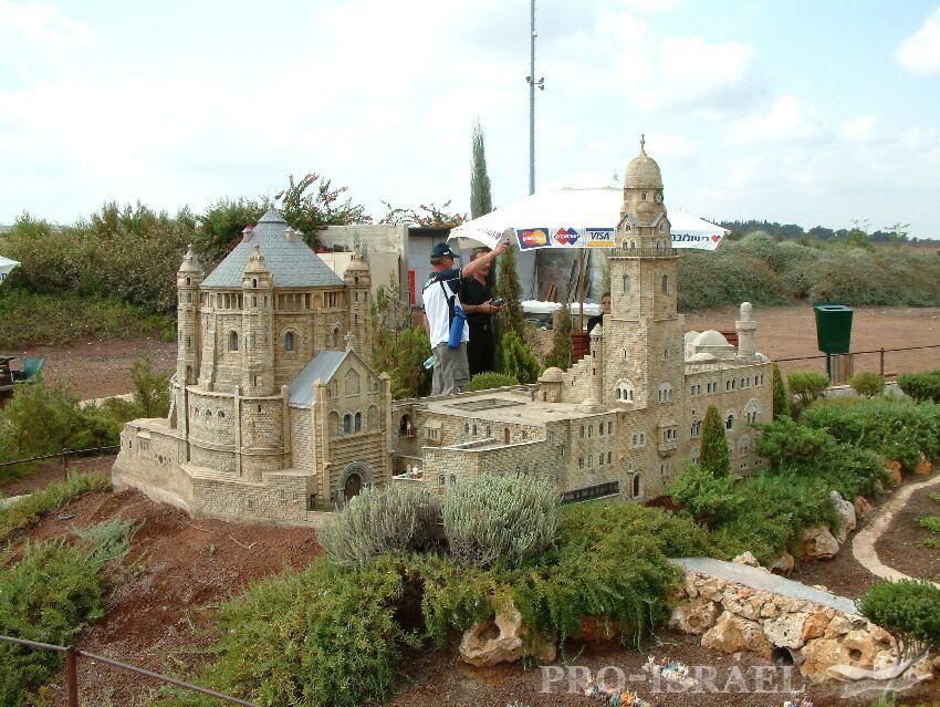 мини израиля: