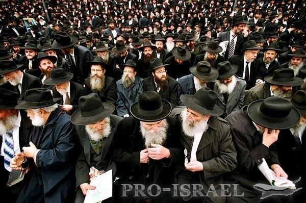 Картинки по запросу ультраортодоксы израиль  картинки