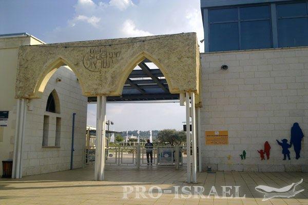 Парк миниатюр Мини Израиль