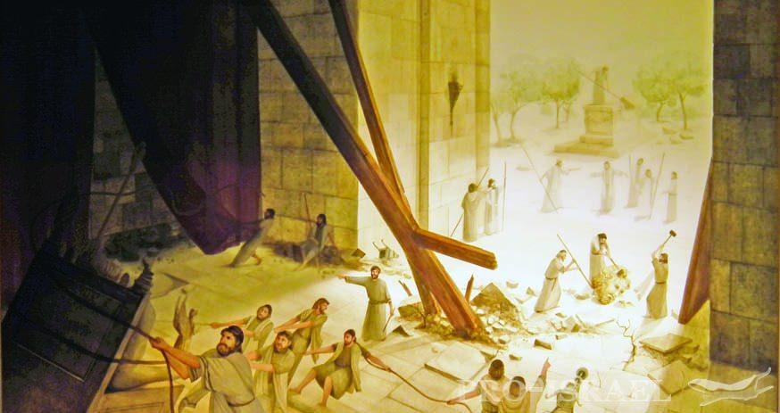 Удаление идолов из Храма