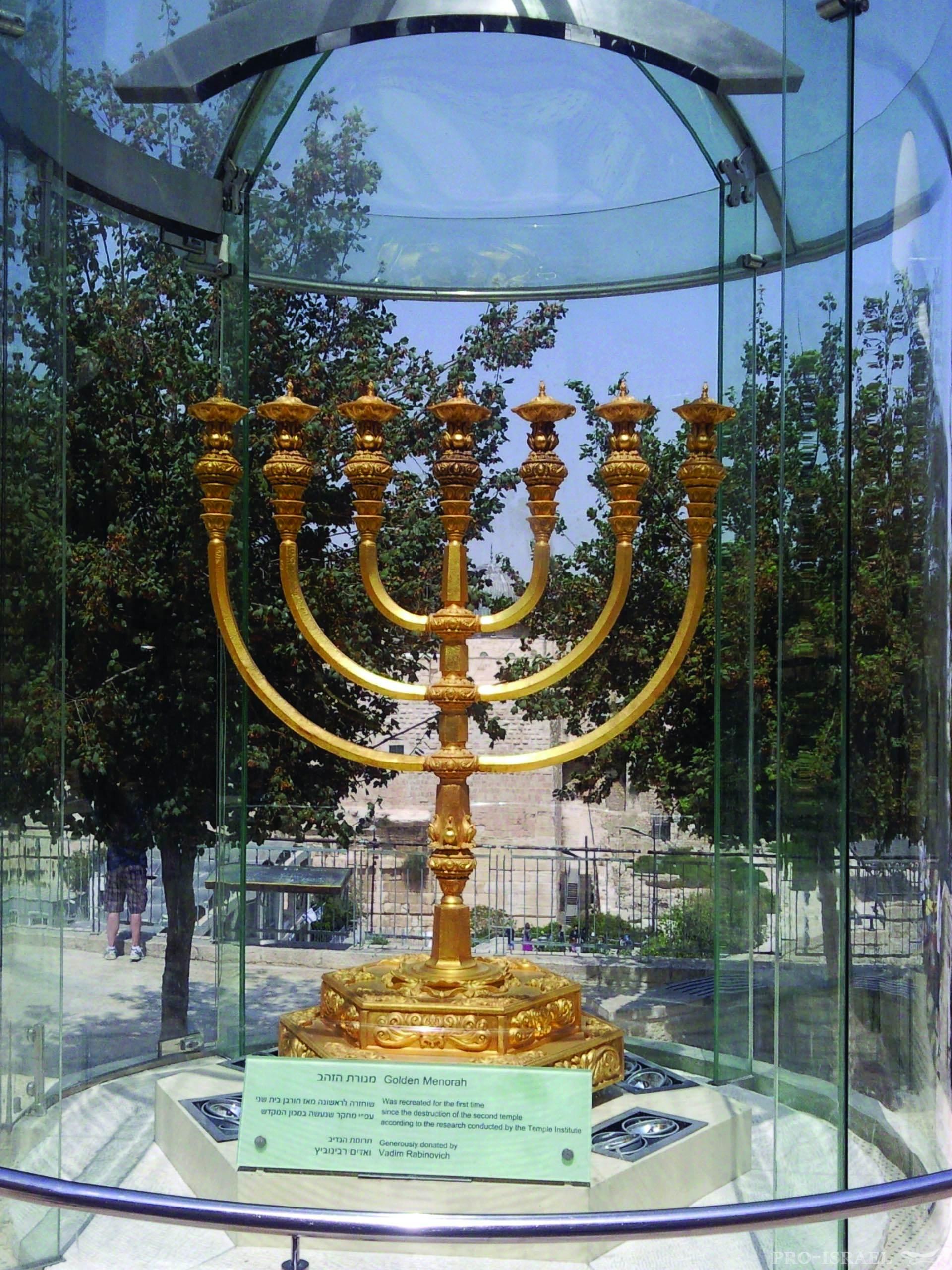 Золотая Храмовая Менора