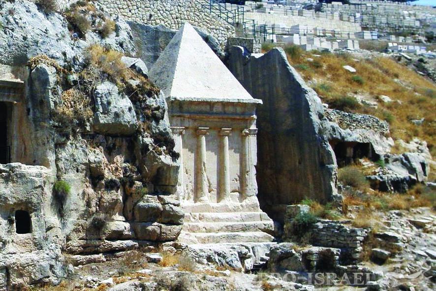 Могила Захарии в Кедронском овраге