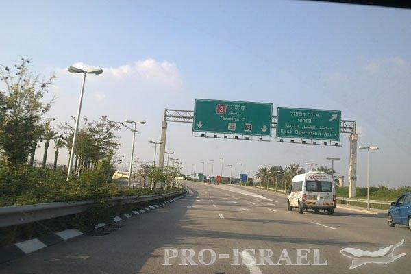 Дорога в аэропорт Бен-Гурион, Израиль