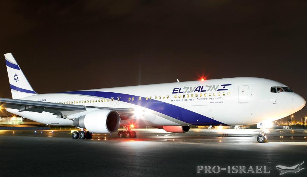 Купить билет на самолет в израиль с эль-аль проверка билета на самолет