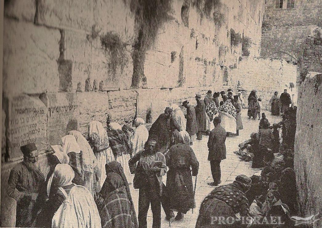 Туры в израиль стена плача