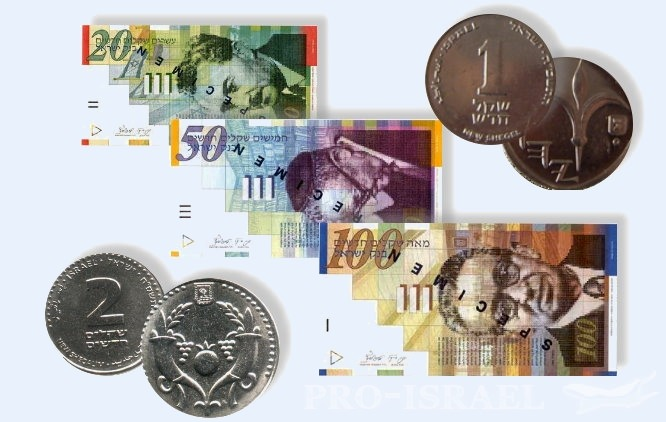 Валюта израиля какую валюту брать в