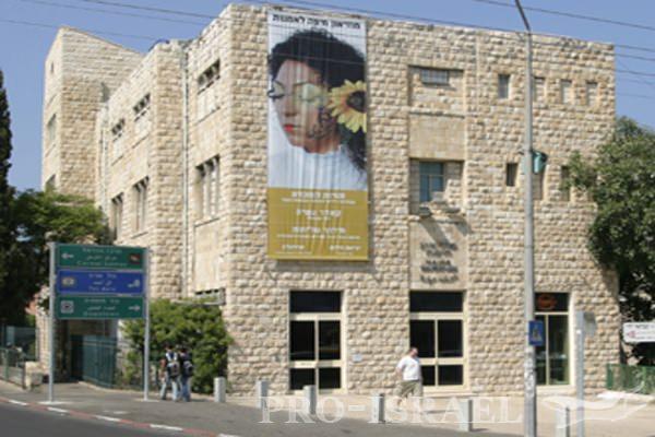 Хайфский музей искусств, Израиль