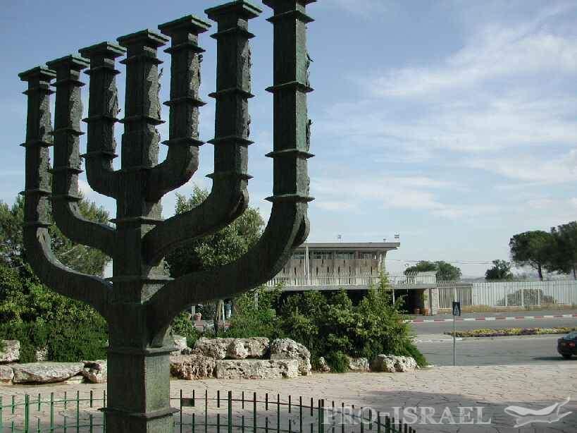 Image result for закон кнессет об объединенном иерусалиме 1980 г