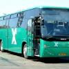 Автобусы в Петах-Тикве