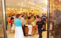 Магазины в Нетании