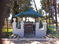 Малая Галилея
