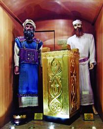 Музей Храма