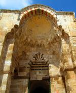 Мусульманские постройки на Храмовой горе