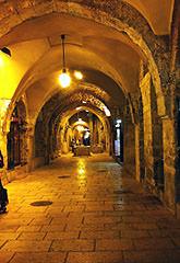 Улица крестоносцев