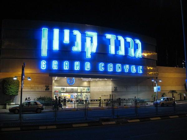 Магазины в Израиле: популярные интернет магазины в Израиле