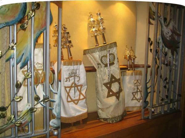 Судный день в Израиле