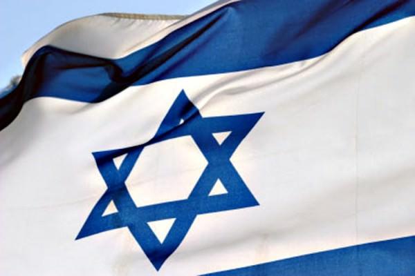 Посольство государства Израиль