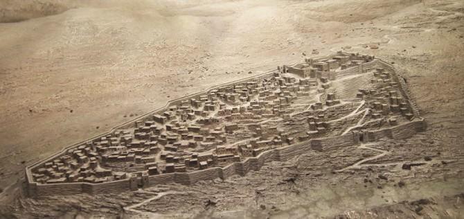 Иерусалим во времена царя Соломона. В верней части города - Храм и царский дворец.