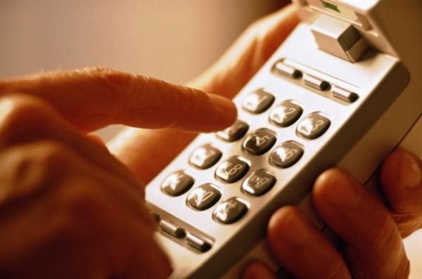 Как позвонить в Израиль на мобильный?