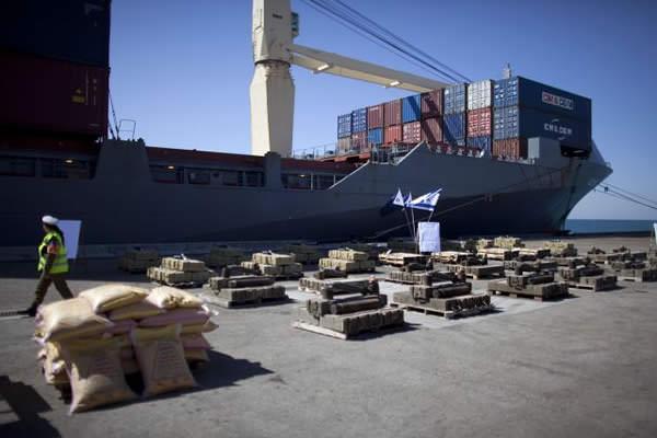 Погрузочная платформа порта