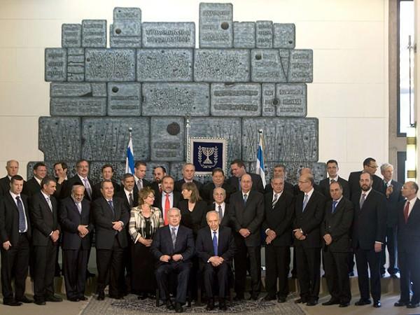 Правительство Израиля