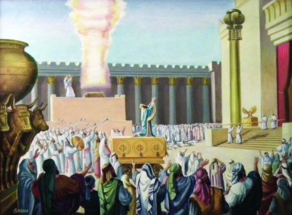 Царь Соломон обращается к Богу