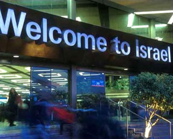 Виза в Израиль: нужна ли виза в Израиль для россиян?