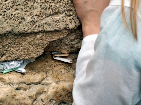 Израиль: Стена Плача - фото, история
