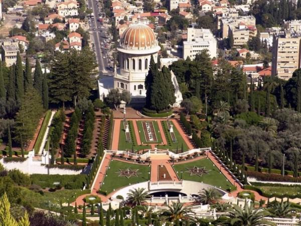 Выезд на ПМЖ в Израиль